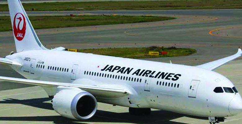 TERBANG NYAMAN NAIK KELAS BISNIS JAPAN AIRLINES