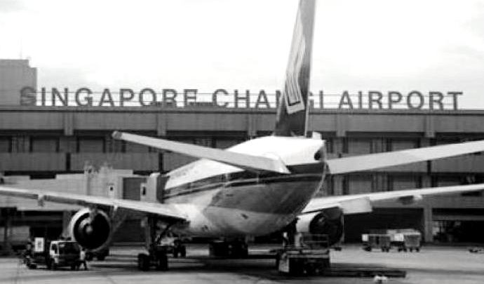 CHANGI ASIA'S LEADING AIRPORT 2018