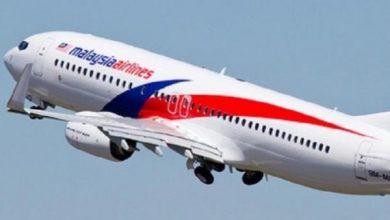 PUING MH370 DI YAKINI DI HUTAN KAMBOJA