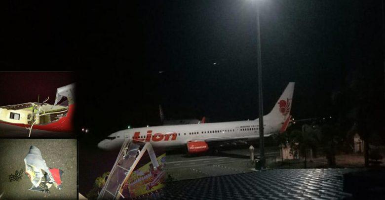 LION AIR JT 633 SENGGOL TIANG LAMPUNG BANDARA BENGKULU